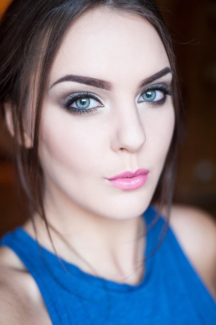 molkan skönhetsblogg revlon motd makeup sminkning