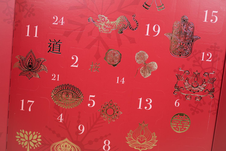 christmas calendars skönhetskalendrar 2016 rituals